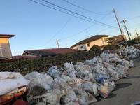 『台風19号郡山市内水害16時』 - 福島県議会議員 椎根健雄 (しいねたけお)の全力県政!