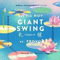 """11/9(土) """"GIANT SWING""""、札幌初開催! - I am HALATION"""