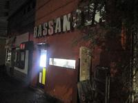 「バサノバ」でグリーンカレーソバ♪90 - 冒険家ズリサン