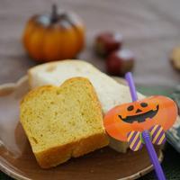 ハロウィーンdeかぼちゃ食パン - ふくすけのコネコネ 編み編み てくてく日記