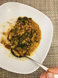 ケールとレンズ豆のスパイス・カレー - 玄米菜食 in ニュージャージー