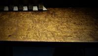 花梨 一枚板カウンター - SOLiD「無垢材セレクトカタログ」/ 材木店・製材所 新発田屋(シバタヤ)