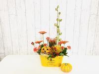 ハッピーハロウィン♪ - Flower Days ~yucco*のフラワーレッスン&プリザーブドフラワー~