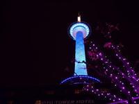 ブルーライト・タワー - Blue Planet Cafe  青い地球を散歩する