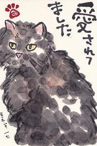 第7回湊線応援団絵手紙展 - きゅうママの絵手紙の小部屋