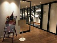 金沢(香林坊):LA BETTOLA Kanazawa (ラ・ベットラ 金沢) イタリアンでディナー - ふりむけばスカタン