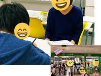 東京都内で通える初心者OK!のマンガスクール - Mangaworld's Blog
