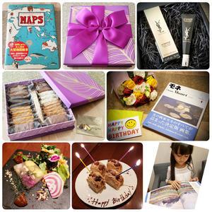 娘のお友達からの贈り物&親友とのBD会 - 『ちぃちゃん家のちくびウサギ。』(安間千紘公式ブログ)