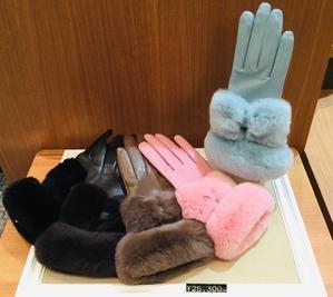 手袋で心と手を温める(革手袋たち) - てぶくろ