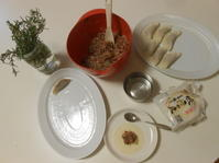 ラム餃子にはローズマリーが欠かせない。奥野田ロッソに合わないわけがない。 - のび丸亭の「奥様ごはんですよ」日本ワインと日々の料理