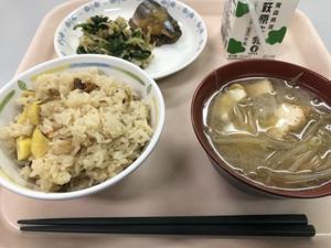 今日の給食(10/18) - 黒石市立追子野木小学校  輝け!おこのきっず!