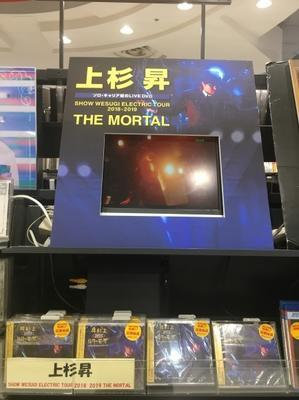 『SHOW WESUGI ELECTRIC TOUR 2018-2019 THE MORTAL』発売 - 上杉昇さんUnofficialブログ ~Fragmento del alma~