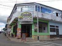 ユリマグアスでちっとも辛くないPICANTE DE RES体験 - kimcafeのB級グルメ旅