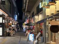 福島の居酒屋「おっきゃがり」 - C級呑兵衛の絶好調な千鳥足
