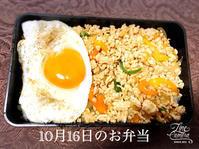 神戸市教師いじめ事件 - 息子2号のお弁当時々GUNちゃん❤️