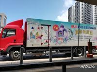 快樂餅店へ - 香港貧乏旅日記 時々レスリー・チャン