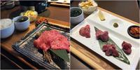 ら、ぼうふ(横浜ららぽーと)焼肉 - 小料理屋 花 -器と料理-