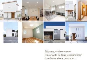 NEW HOUSE 計画 - パリジェンヌのように Vol.2