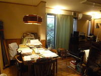 事務所 - 平野部屋