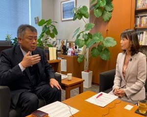 消費税増税後の日本 - 珠手箱