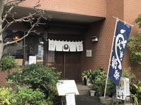 海老とひれかつ定食@山十(橋本) - よく飲むオバチャン☆本日のメニュー