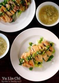 油淋鶏。アスパラと卵のスープ - Kyoko's Backyard ~アメリカで田舎暮らし~