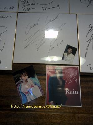 RAIN 大阪ファンミ終了!!楽しかった!素敵だった!! - Rain ピ ★ ミーハー ★ Diary