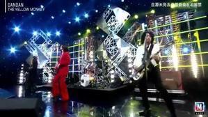 The Yellow Monkeyの新曲【DANDAN】を聴く - ピンキージャンク