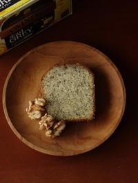 紅茶のパウンドケーキ - Baking Daily@TM5