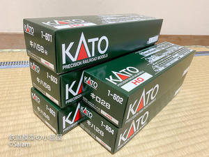 KATO HO キハ58入線 - 鉄道模型の小部屋