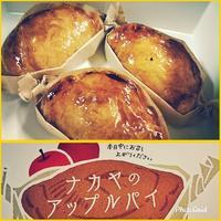 ナカヤ菓子店 - リラクゼーション マッサージ まんてん