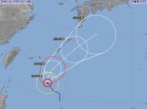 明日、日曜日、台風20号の東風が強まります。 - 沖縄の風
