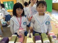 バザー・おみせやさんを行いました! - みかづき第二幼稚園(高知市)のブログ