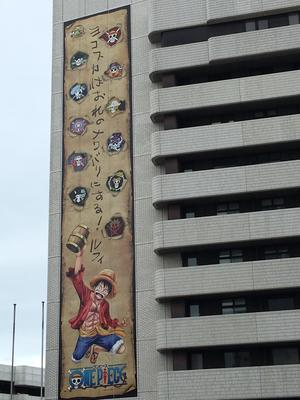 宴島 ワンナイトパーティー - 浜田山町内会