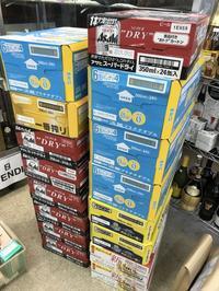 お酒の買取強化中です!!! - ブランド品、時計、金・プラチナ、お酒買取フリマハイクラスの日記