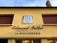 ディジョンのマスタードファロ、アトリエ見学しました!La Moutarderie Edmond Fallot - keiko's paris journal                                                        <パリ通信 - KSL>