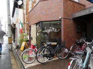 レガーレ (LEGARE) (初訪問)出張料理人 - 京都グルメタクシー おいしい京都
