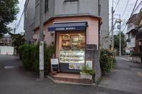 PATISSERIE MARBU(パティスリーマーブ)東京都新宿区西早稲田/パティスリー ~ 千駄ヶ谷からぶらぶら その5 - 「趣味はウォーキングでは無い」