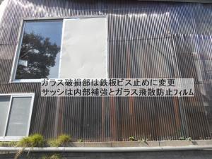頭部MRI検査及び台風19号状況  - ボランティア 千田