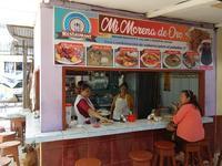 ユリマグアス市場でSUDADO DE PESCADO:魚のシチュー - kimcafeのB級グルメ旅