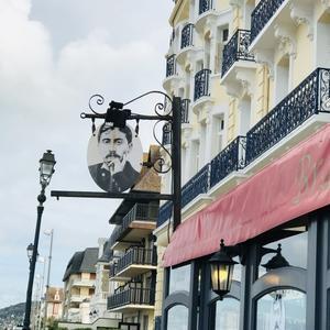 Basse-Normandie, Cabourg : ノルマンディーのカブールへ - 40 ans , à Paris  § 40からのパリ日記