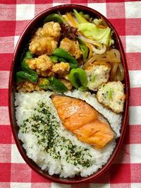 焼鮭弁当★(^^♪・・・・・息子弁当 - 日だまりカフェ