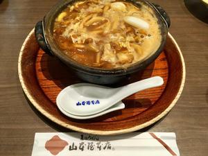 山本屋本店の味噌煮込みうどんと、戦没者供養 - 家田荘子ブログ ~心のコトバ~