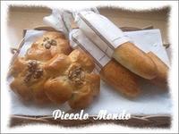 Bread Class-体験OK!単発レッスン♪ - Romy's Mondo ~料理教室主宰Romyの世界~