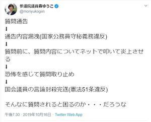 反日野党の「絶対に謝らない」韓国式戦術 - パチンコ屋の倒産を応援するブログ