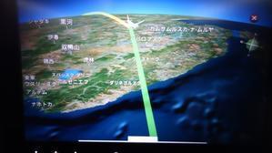 2019年10月サンパウロ→日本への旅行記⑥JAL408便搭乗記後半 - ハチドリのブラジル・サンパウロ(時々日本)日記