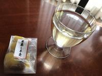 栗蒸し羊羹たべました♪ - よく飲むオバチャン☆本日のメニュー