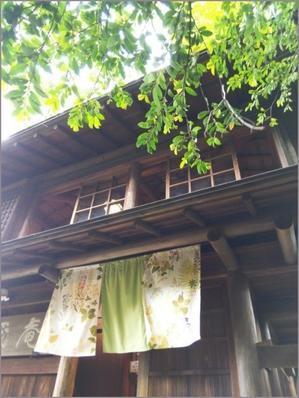 吉田山の上のカフェ - au bon gout/journal