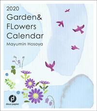 Mayumin 2020 Garden&FlowersCalendar - まゆみん MAYUMIN Illustration Arts