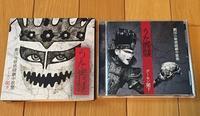 デーモン閣下アルバム「うた髑髏 -劇団☆新感線劇中歌集-」個人的感想とコメント - 田園 でらいと